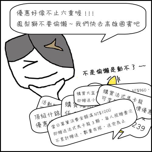 comic201209-05