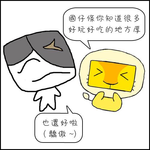 comic201210-01