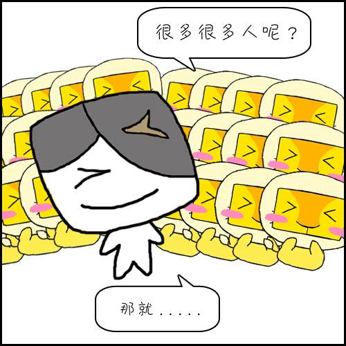 comic201210-04