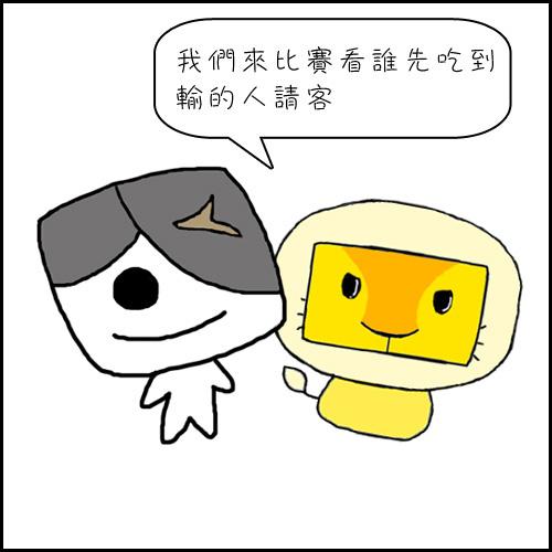 comic201211-02
