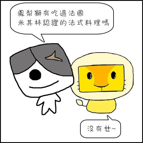 comic201211-01
