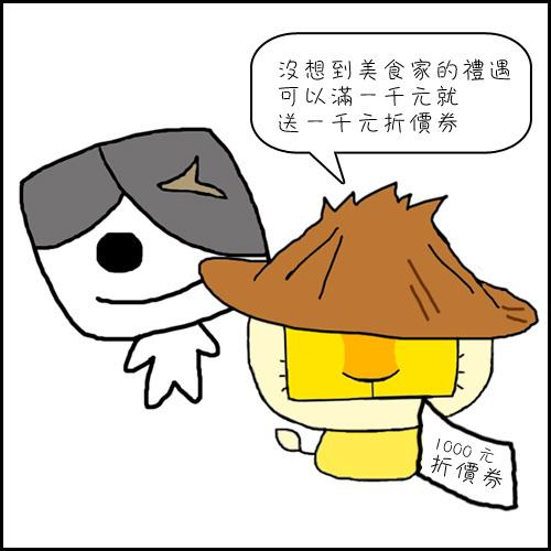 comic201214-05