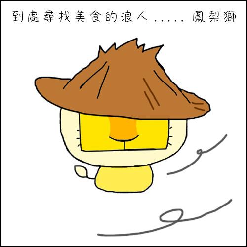comic201214-01