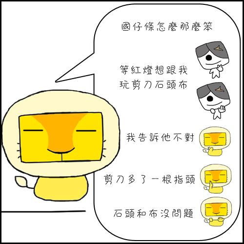comic201215-08