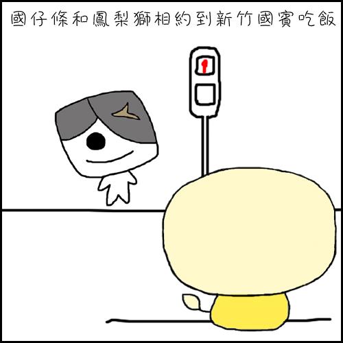 comic201215-01