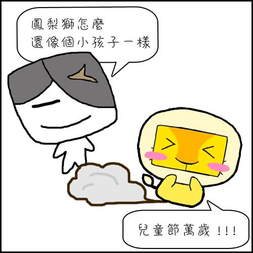 comic201216-01