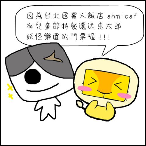 comic201216-02