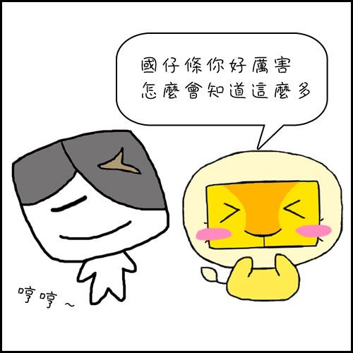 comic201218-03