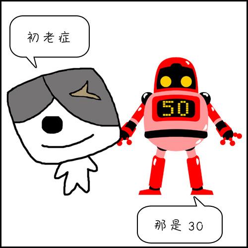 comic201219-04