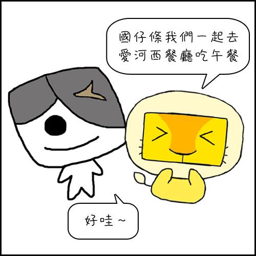 comic201220-01