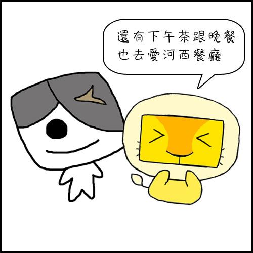 comic201220-02