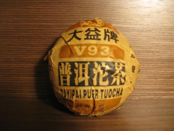 普洱沱茶-熟茶