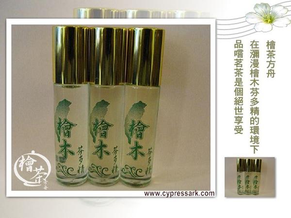 檜木精油(黃檜)
