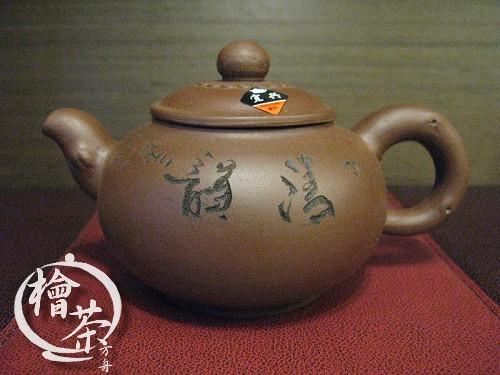 中國宜興紫砂壺(茶壺禮盒)