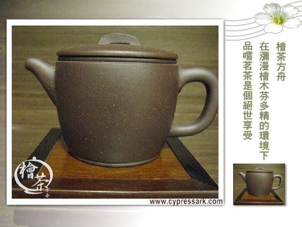 紫砂汶瓦壺(陳海平制)