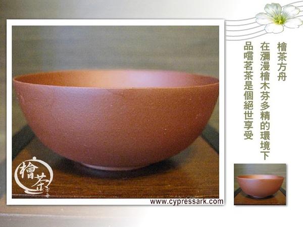 1MM超薄茶碗