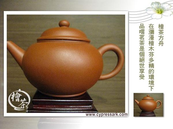 紫砂壺(荊溪惠夢臣制)