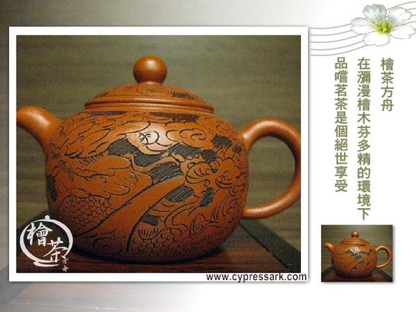雕花紫砂壺