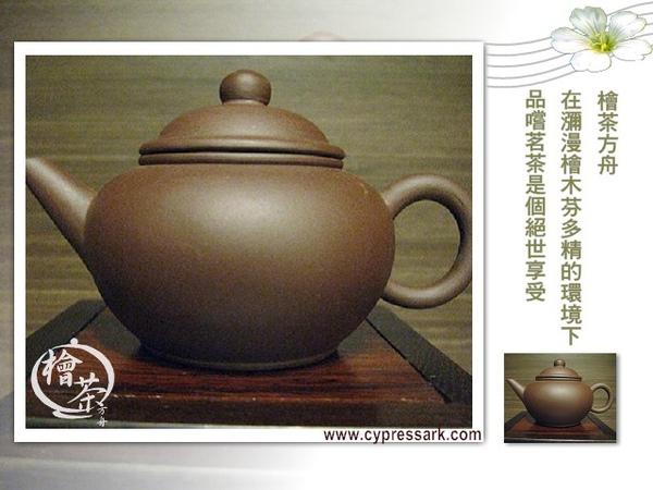 中國宜興紫砂壺