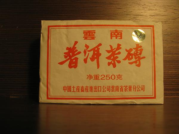普洱茶磚-熟茶(6年)