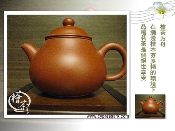 春祥陶藝手拉坯壺