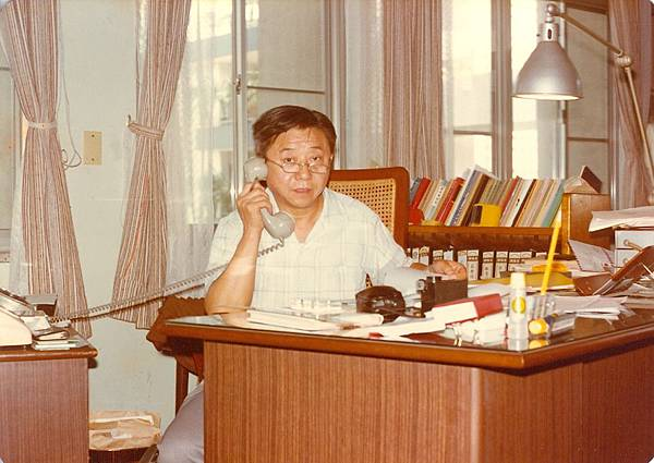 8. 擔任輔仁大學管理學院院長時(1978年).jpg