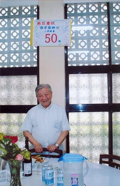 14. 2008年6月21日在聖家會院接受祝賀入耶穌會50年.jpg