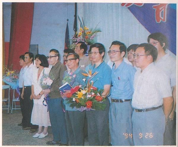 83年慶祝教師節(紀念冊照片).jpg