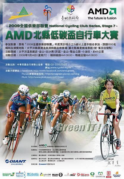 AMD-poster(3).jpg