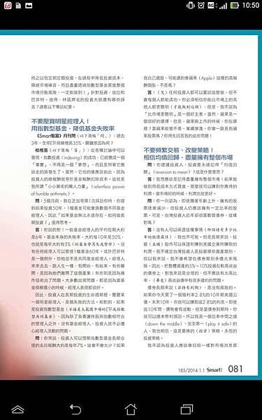 Screenshot_2014-10-04-22-50-30.jpg