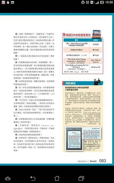 Screenshot_2014-10-04-22-50-43.jpg