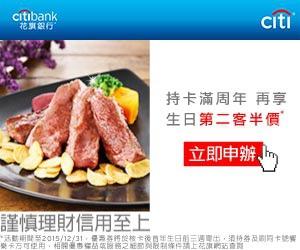 ichannel-steak.jpg