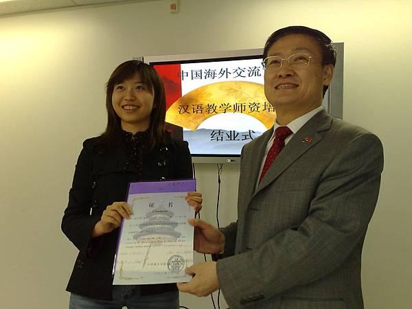 漢語教師證書,澳州總領事任共平先生合影