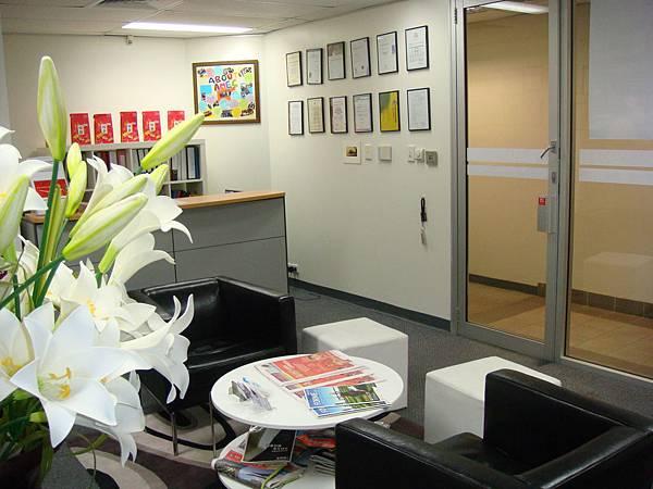澳洲多元文化教育中心處.JPG