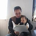 父子閱讀真情版