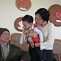 去探望外曾祖父