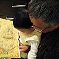 父子讀書確實溫暖