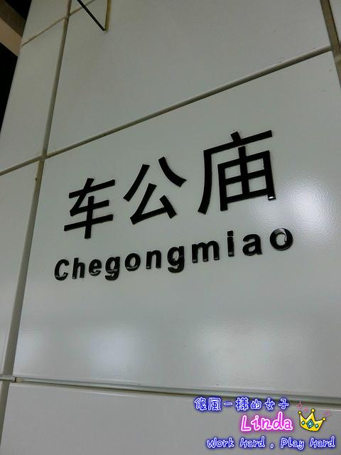CIMG0386