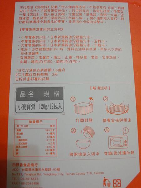 DSC05500.JPG
