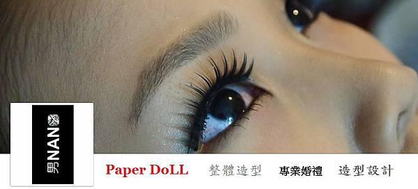 Paper DoLL 整體造型 專業婚禮造型設計.jpg