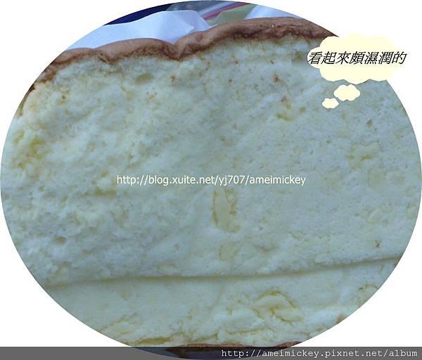 名東烤蛋糕3