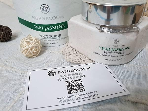 泰國香氛品牌Bath_Bloom_200927_3