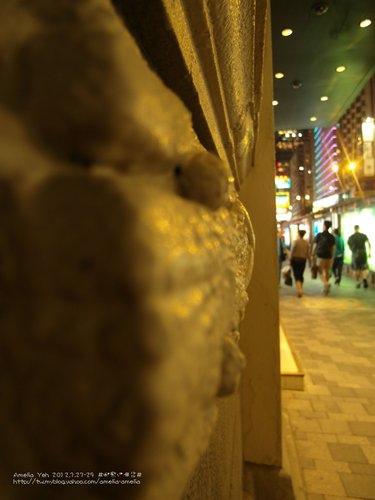 香港自由行 筆記5