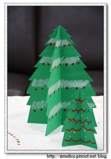 立體聖誕樹