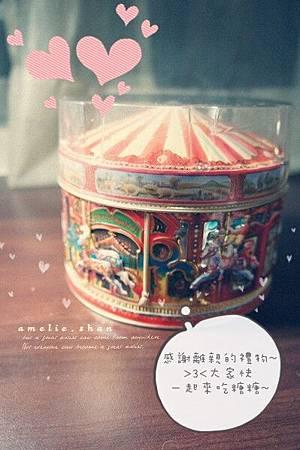 DSC00595aa_副本