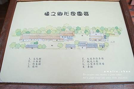 DSC05462