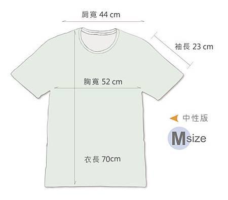 男尺寸圖206 (2).jpg