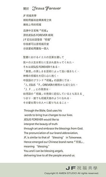 品牌介紹208 (2).jpg
