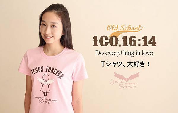 天使女生201-1 (2).jpg