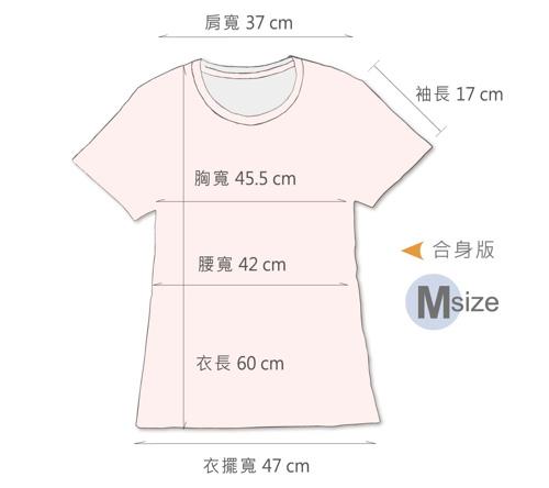 女生標竿206-M尺寸.jpg